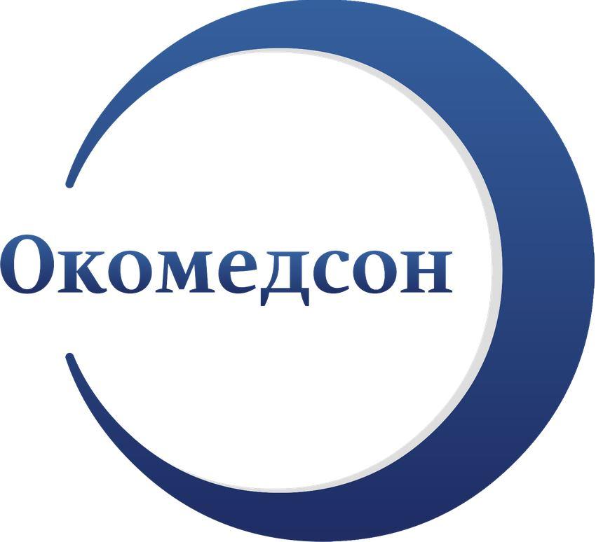 ООО Окомедсон
