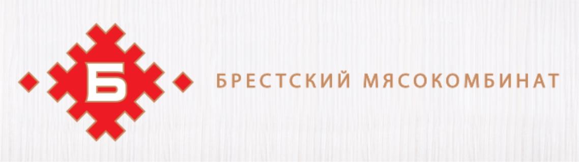 Брестский мясокомбинат