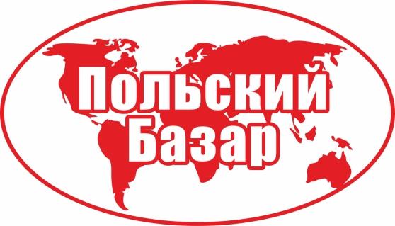 Польский Базар ООО