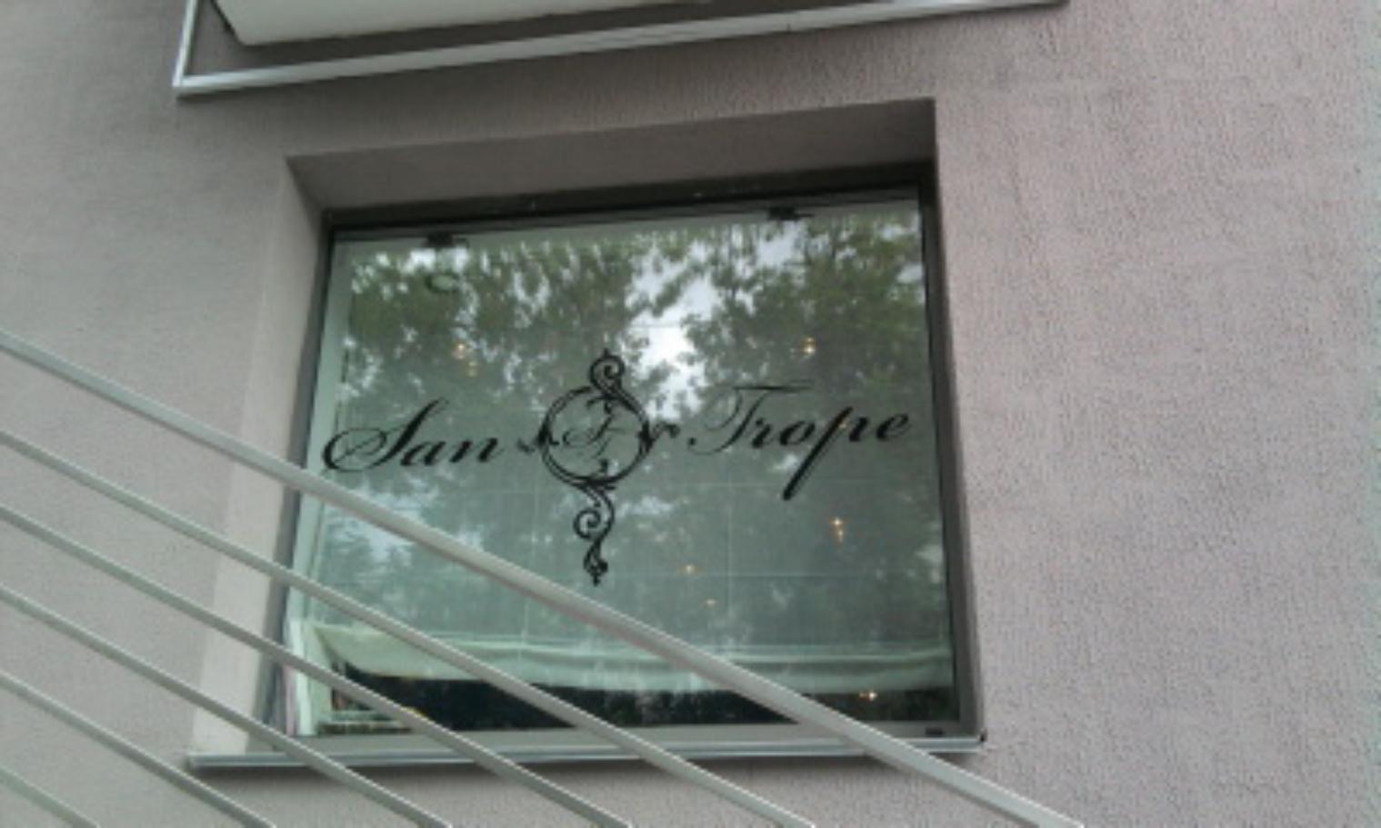 оклееное окно