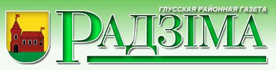 логотип радзима