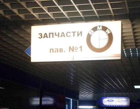 световой короб вывеска рекламное агентство реклама-он reklama-on.by