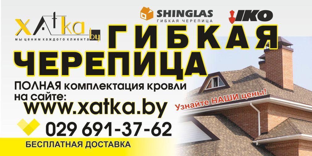 Макет для бигборда, размер 6х3 м reklama-on.by