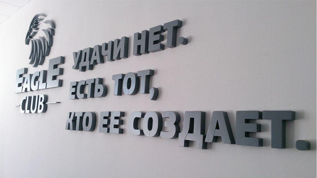 Объемные буквы reklama-on.by