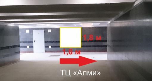 Рекламное место переход Дзержинского reklama-on.by