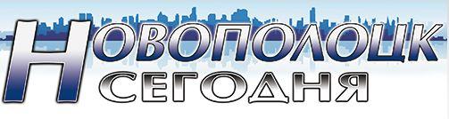 логотип Новополоцк сегодня reklama-on.by