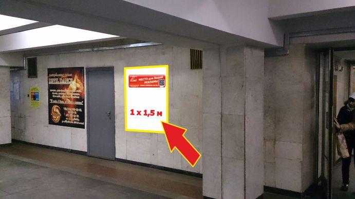 Рекламное место на станции метро Площадь Победы reklama-on.by