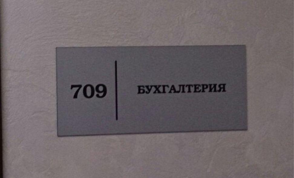 Табличка на полистероле, лазерная гравировка reklama-on.by