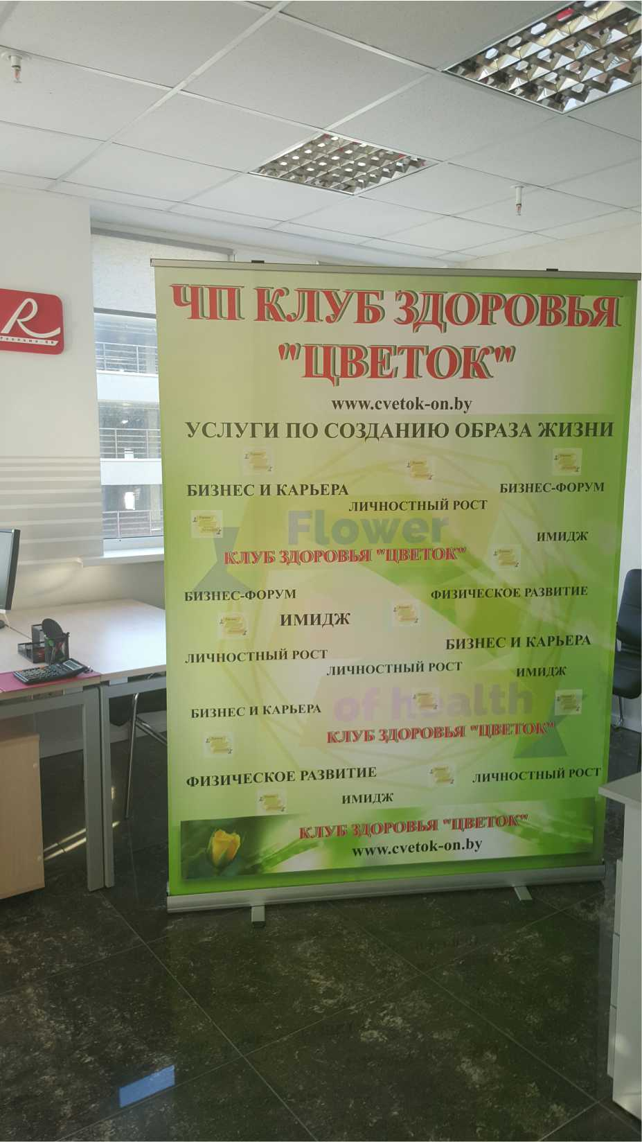 Express Roll-Up 120. 150 (Экспресс Ролл-Ап 120,150) reklama-on.by
