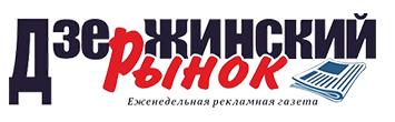 Дзержинский рынок reklama-on.by