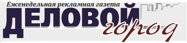 Деловой город reklama-on.by
