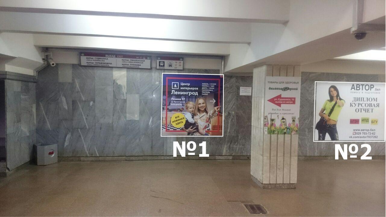 Рекламное место в переходе на станции метро Пролетарская reklama-on.by