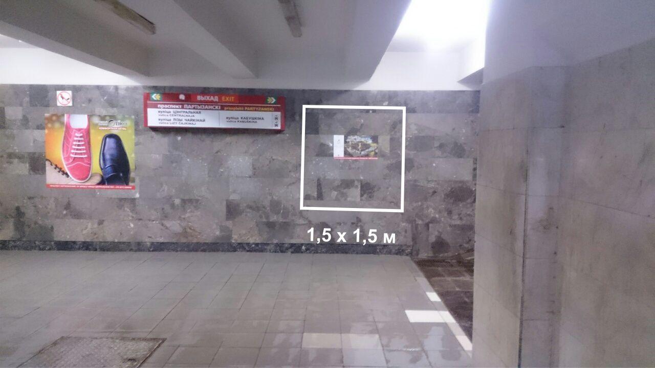Рекламное место на станции метро Автозаводская