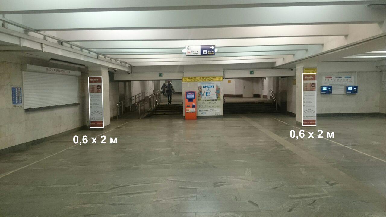 """Рекламное место на станции метро """"Молодежная"""""""