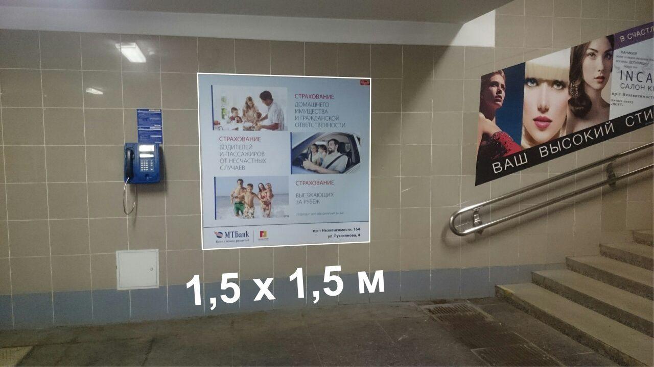 Рекламное место на станции метро Уручье reklama-on.by