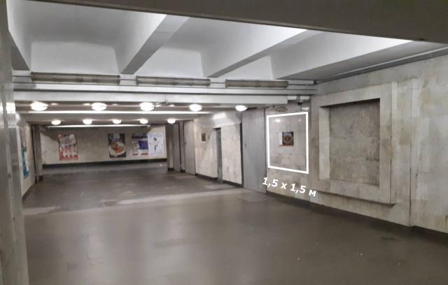 Рекламное место на станции метро Парк Челюскинцев reklama-on.by