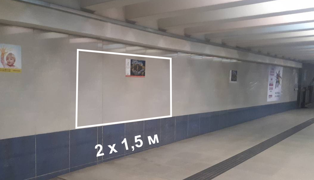 "Рекламное место на станции метро ""Петровщина"" reklama-on.by"