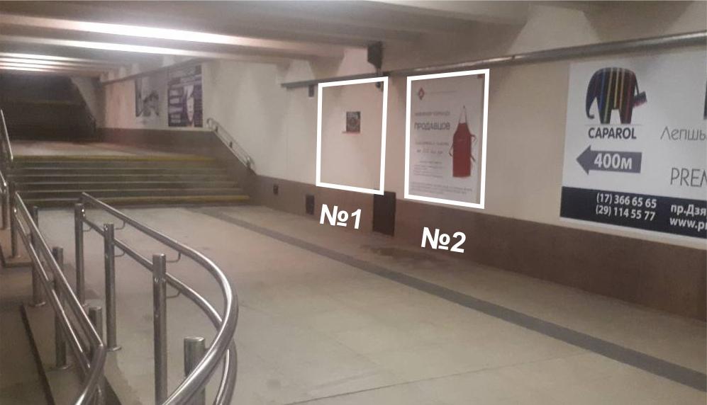 Рекламное место на станции метро Грушевка reklama-on.by