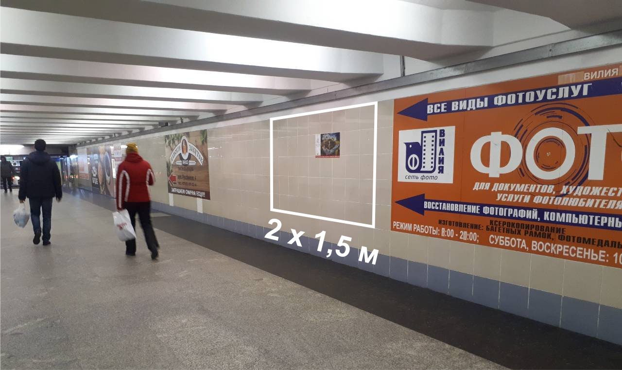 Рекламное место на станции метро Уручье