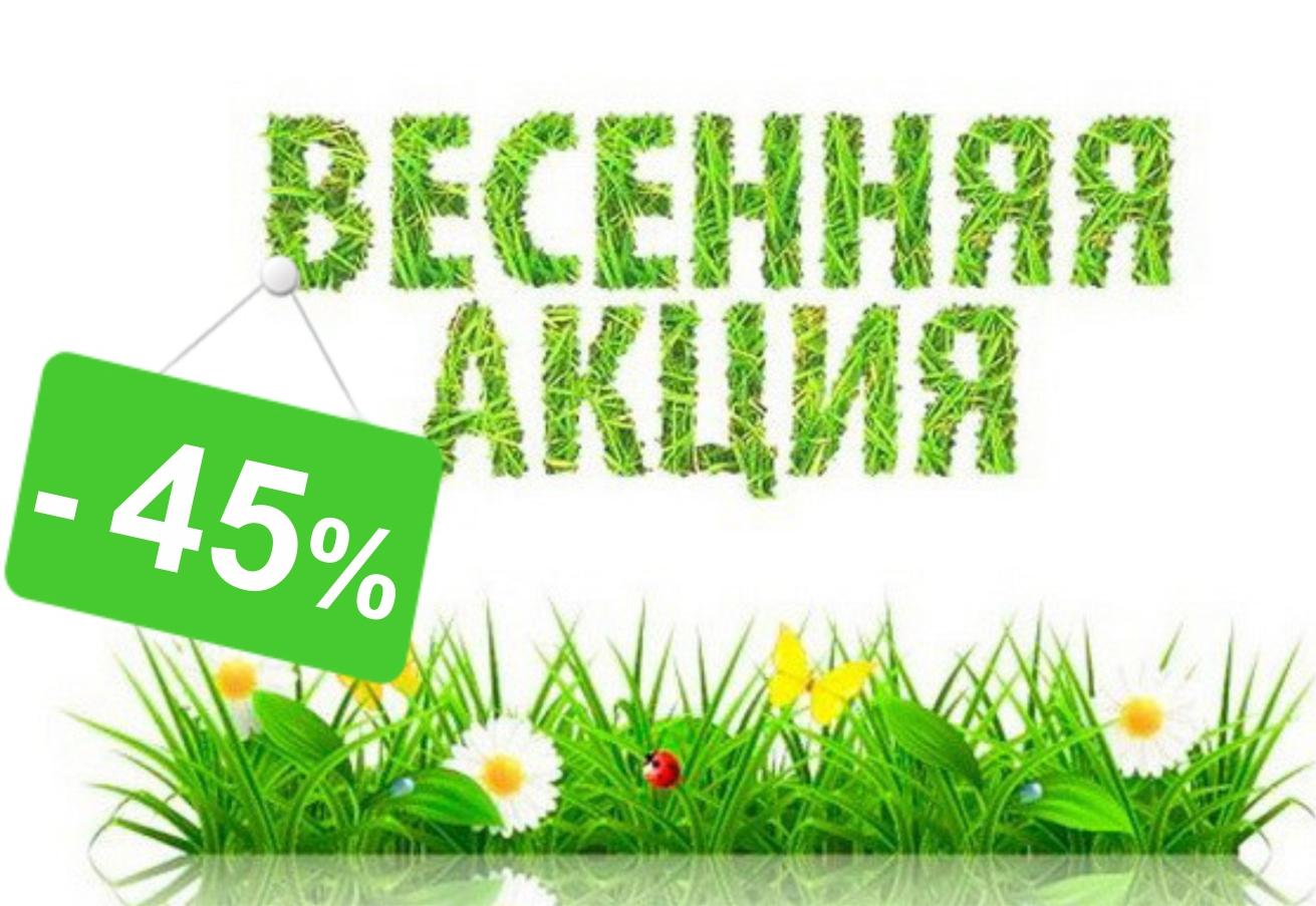 Cкидка -45% на рекламное место ст.м. Петровщина! reklama-on.by