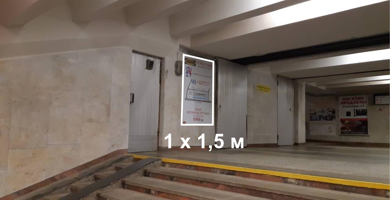 Рекламное место в переходе на станции метро Восток reklama-on.by