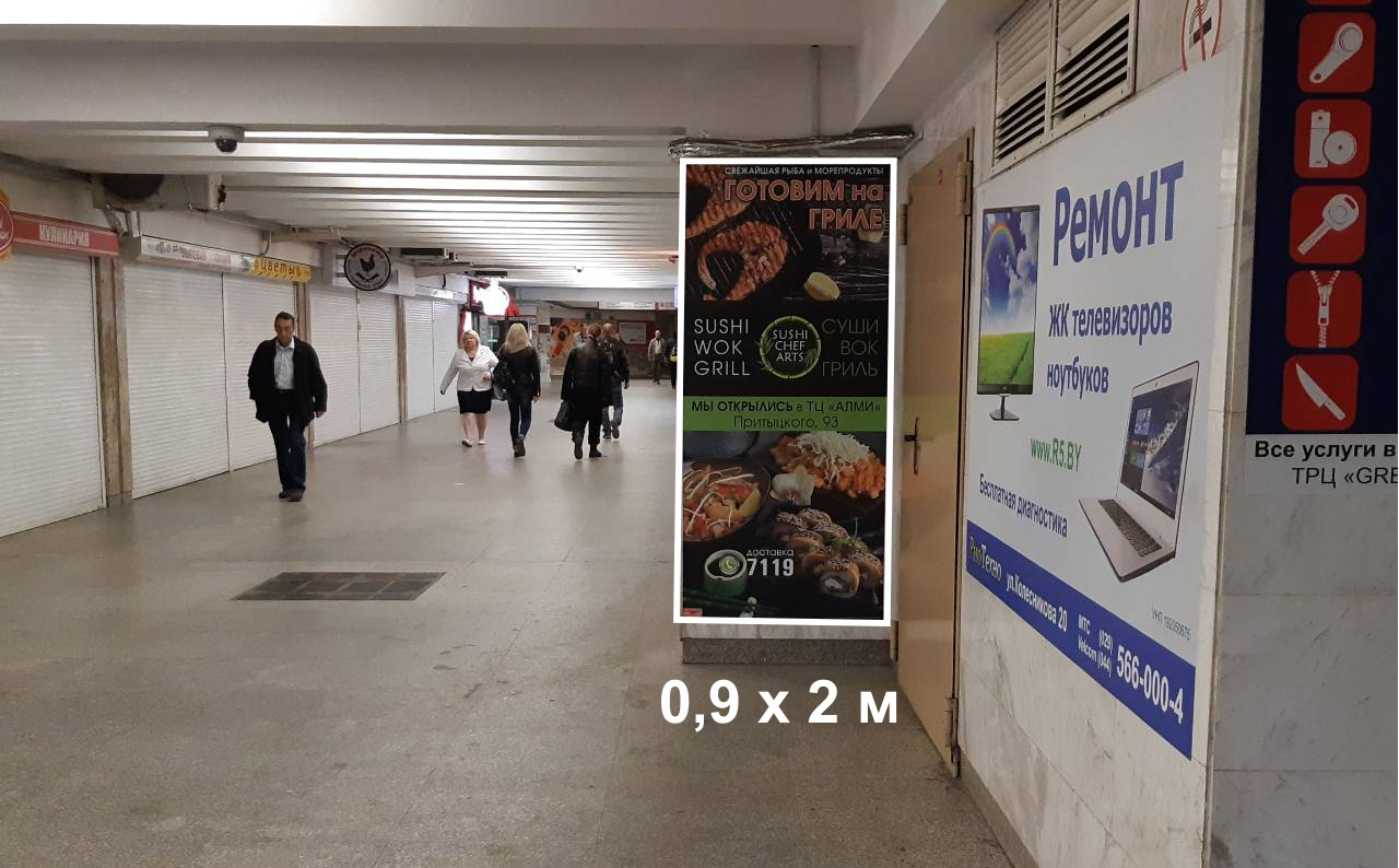 Рекламное место на станции метро Каменная горка reklama-on.by