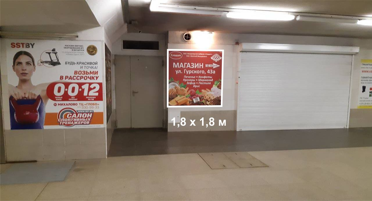 Рекламное место на станции метро Михалово  reklama-on.by