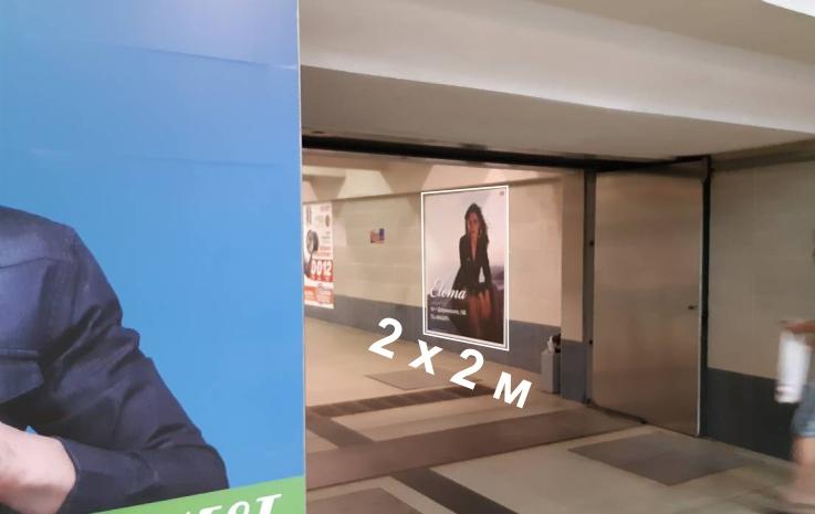 Рекламный щит на станции метро Петровщина reklama-on.by