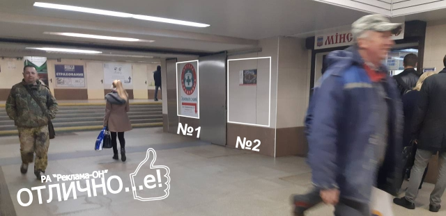 Рекламные места на станции метро Грушевка reklama-on.by