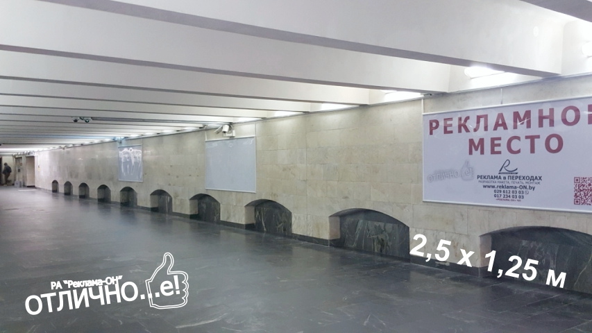 Рекламное место на станции метро Институт культуры. Размер 2500 х 1250 мм reklama-on.by