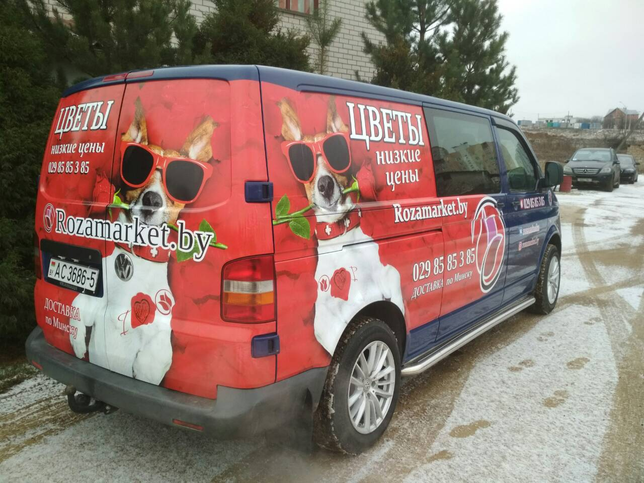 Оклейка автомобилей reklama-on.by