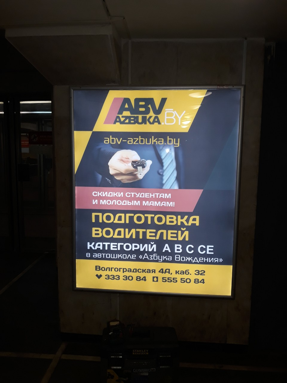 Ультраяркий световой лайтбокс на станции метро Октябрьская (переход) reklama-on.by