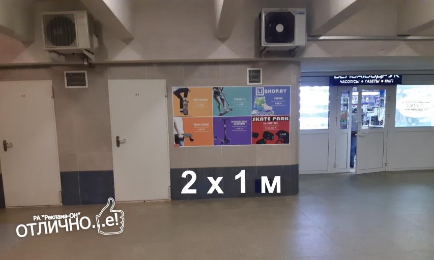 Рекламное место на станции метро Петровщина reklama-on.by