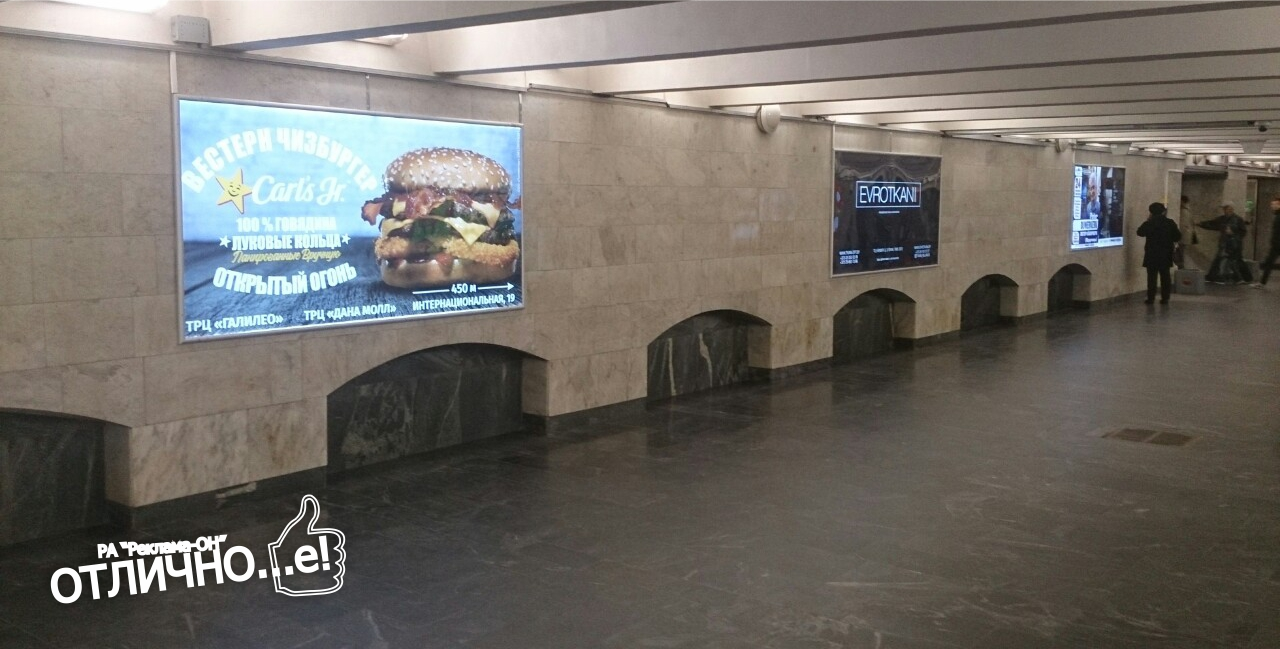 Ультраяркий световой лайтбокс на станции метро Немига (переход) reklama-on.by