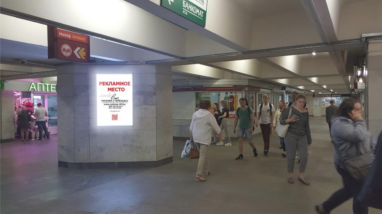 Рекламное место на станции метро Пушкинская reklama-on.by