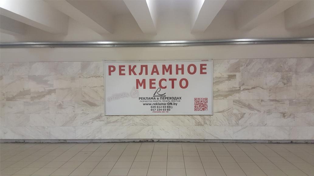 Ультраяркий световой лайтбокс на станции метро Автозаводская (переход) reklama-on.by