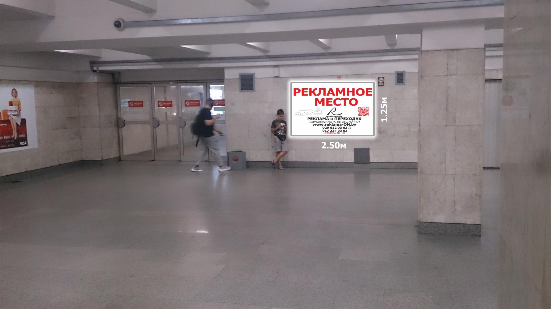 Ультраяркий световой лайтбокс на станции метро Партизанская (переход) reklama-on.by