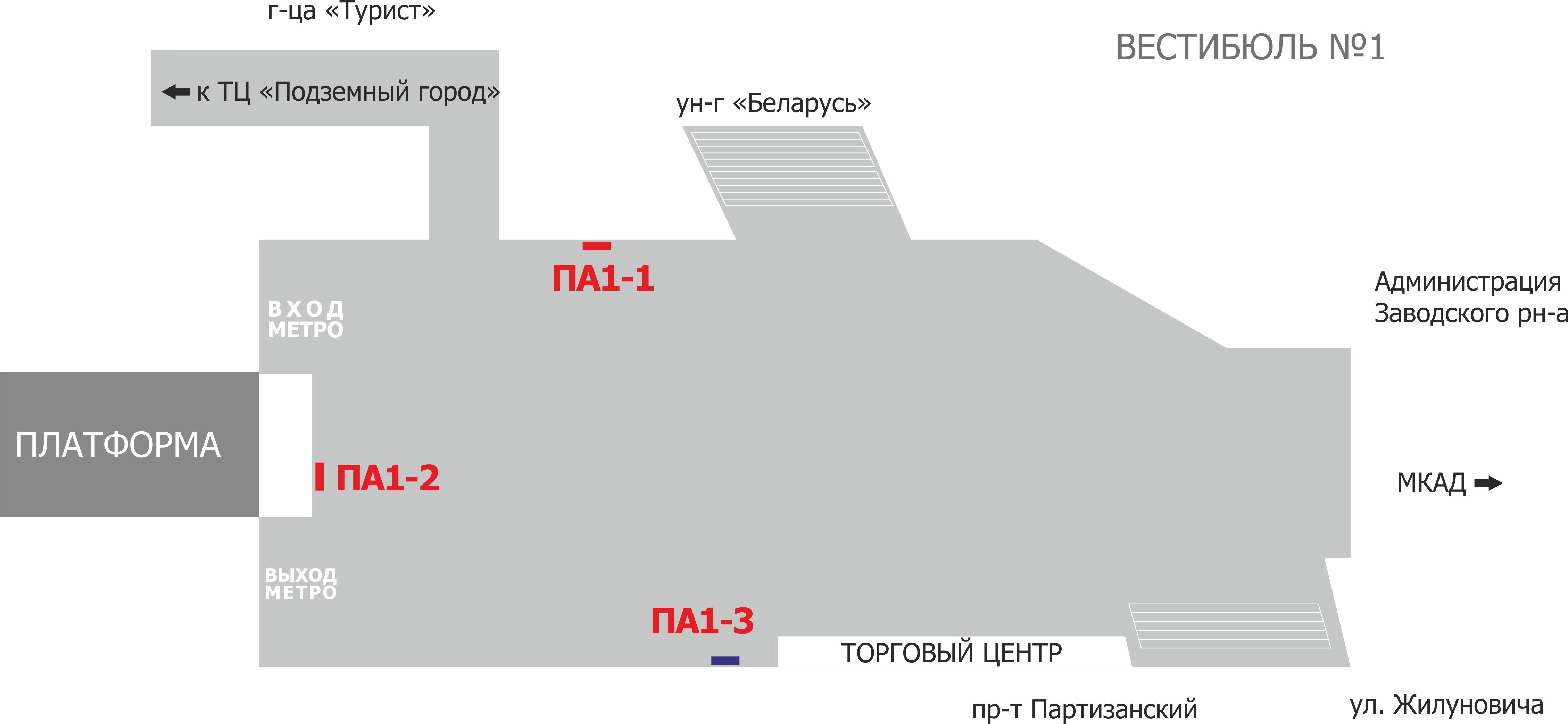 Схема расположения рекламных мест в переходе ст.м. Партизанская reklama-on.by