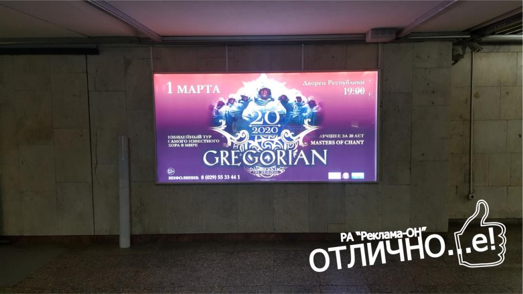 Ультраяркий световой лайтбокс на станции метро Восток (переход) reklama-on.by