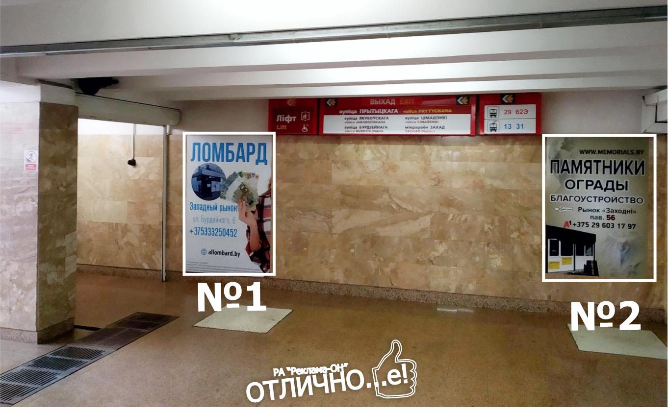 Рекламный щит в переходе станции метро Кунцевщина reklama-on.by