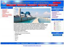 Разработка сайтов reklama-on.by