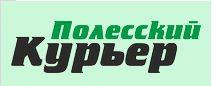 Полесский курьер reklama-on.by